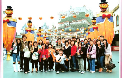 Everland Resort