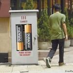 Creative Advertising Around The World