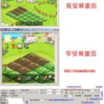 FarmVille Management Tools Software Download