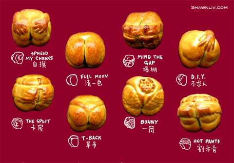 Special Moon Cake - Creative