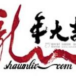 Your Lucky Number in the year of 2012 (Dragon Year)