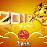 Dates of 24 Solar Segment in the year of Dragon (2012)