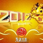 Auspicious day and Time to start work during CNY 2012