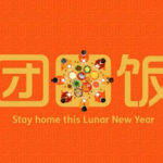 ShawnLiv Selected Top 8 Chinese New Year Ads 2018