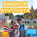 SHFamily New Year 2019 Celebration Trip – Thailand Bangkok & Ayutthaya