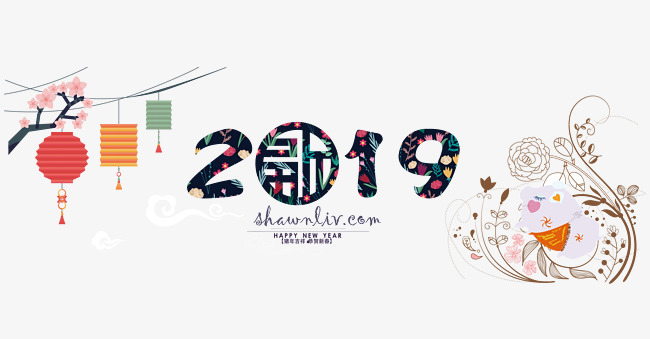 Your Lucky Number in the year of 2019 (Pig Year) | ShawnLiv