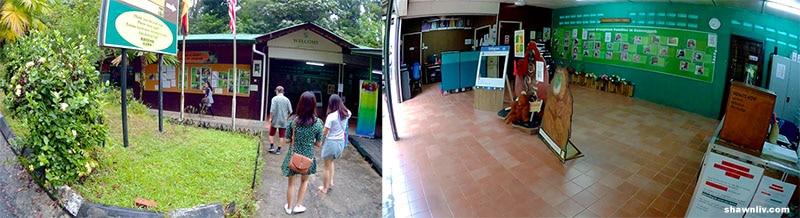 Semenggoh Nature Rerve information centre
