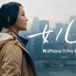 How to Shot Short film on iPhone 11 Pro
