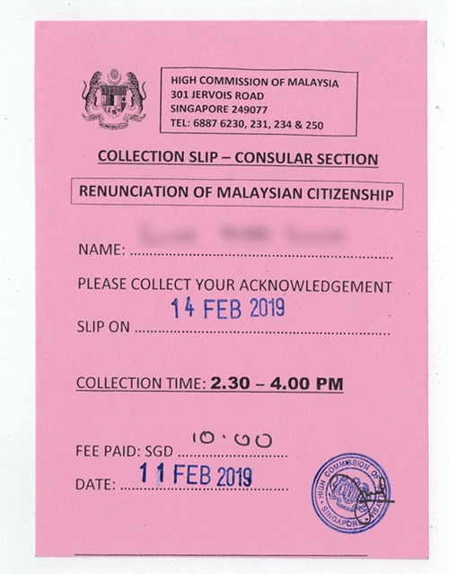 collection slip (pink slip) Form MY-RN1