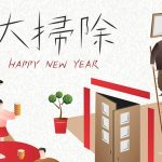 Auspicious Dates for House Cleaning – Chinese New Year 2021