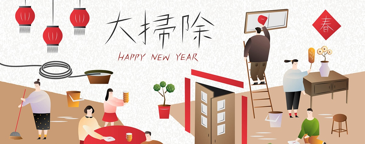 Spring Cleaning Chinese New Year